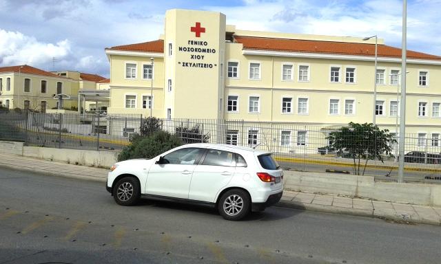 ΝΟΣΟΚΟΜΕΙΟ Χίου: Ενίσχυση με 5 ειδικευμένους γιατρούς
