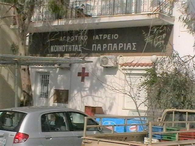 ΛΑ.Σ.: Να έρθει στο Δημοτικό Συμβούλιο η «άρρωστη» Υγεία στη Χίο