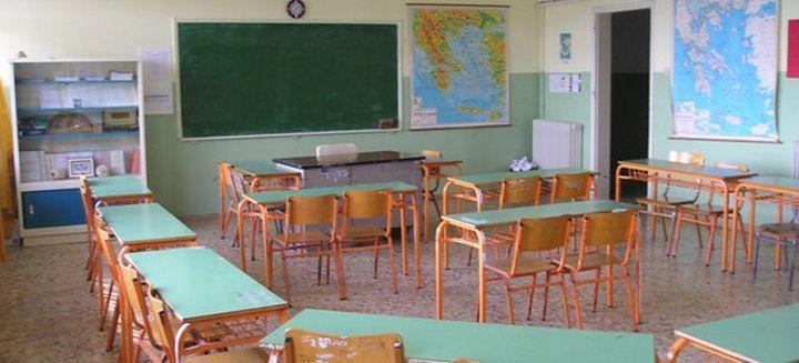 ΕΛΜΕ ΧΙΟΥ: Διαμαρτυρία για τα κενά των σχολείων της ΔΔΕ Χίου